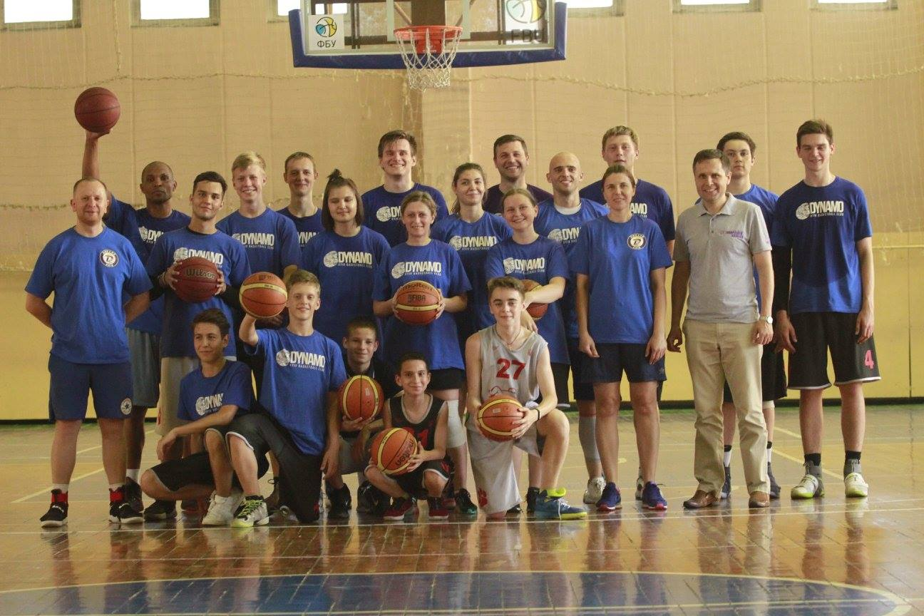 'Dynamo' Kyiv Basketball Camp' : мети досягнуто
